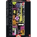Puzzle Educa New York pop art panorama, puzzle de 2000 piezas
