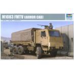 Trumpeter 01007 01008 1/35 M1083 Fmtv Standard camión de carga/MTV