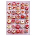 Puzzles Educa - Cupcakes