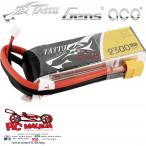 TATTU 2300mAh 11.1V 45C 3S1P Batería de lipo con XT60