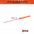 Llave Allen cabeza bola con mango (Merlin Tools) nº 2.5