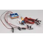 Kit Luces Con Modulo  12 luces
